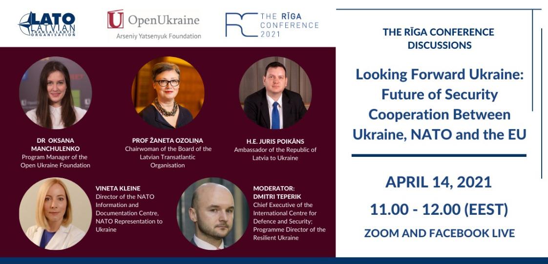 """Diskusija """"Raugoties Ukrainas nākotnē:  Ukrainas, NATO un ES drošības sadarbības perspektīvas"""""""